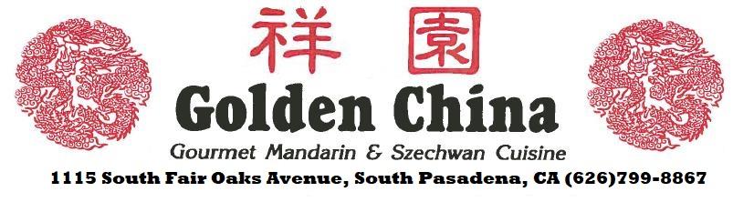 Mandarin Garden Pasadena Garden Ftempo